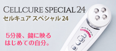 CELL CURE SPECIAL 24